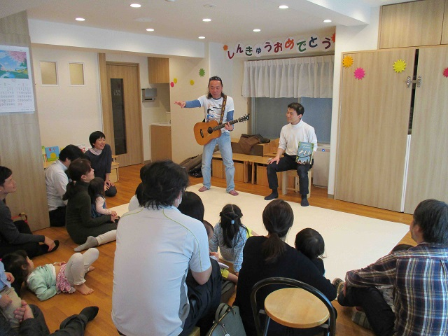3安藤さんギター